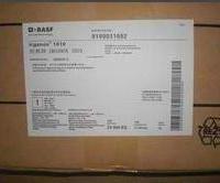 供应打破低价畅销巴斯夫汽巴B215复合抗氧剂