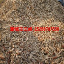 供应食用菌培养料玉米芯颗粒