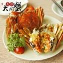 上海大闸蟹团购礼盒礼品卡图片