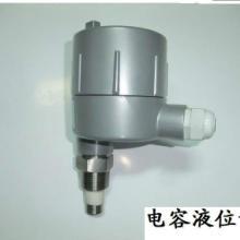 供应佳誉仪表专业生产电容式液位变送器电容式液位变送器佳誉仪表专业生产适用于酸碱等强腐蚀性液体的测量