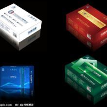 武汉包装盒印刷武汉彩色包装印刷武汉牛皮纸印刷