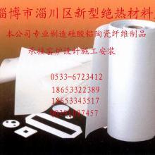 供应厨具用隔热陶瓷纤维纸
