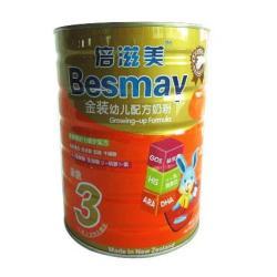 供應不同尺寸的食品一級奶粉罐密封罐