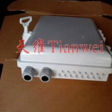 供应光缆分纤箱(容纤箱)批发