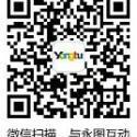 民治网络推广软件七年成熟运作图片