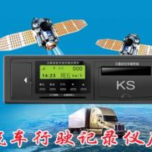 供应货车行驶记录仪厂家安阳市分公司-物流车行驶记录仪加盟图片