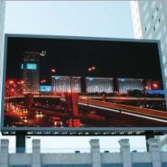 室外全彩led显示屏图片