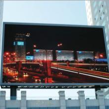 盛景光电-河北户外led显示屏安装制作公司