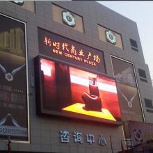led单色显示屏设计制作、全彩显示屏报价、石家庄盛景光电