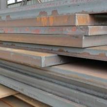 供应A514GrFA514GrF调质高强用钢