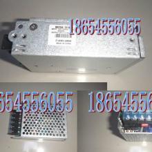 供应三菱电梯HK25A-12-AMI开关电源盒18654556055