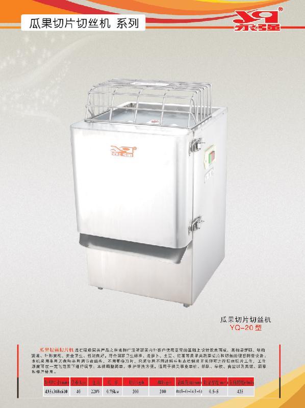 【晋江食品机械】晋江食品机械厂家-晋江食品机械规格 兴业最好