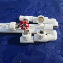 供应太阳能ppr管系统,输配水ppr管道