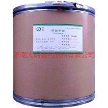 供应氨苄西林钠批发