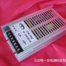 供应高效率半导体激光电源TNZ-09V10A北京特一安