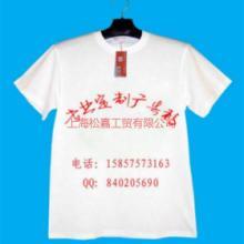 供应绍兴t恤报价 t恤长袖图片 纯白长袖t恤 手绘t恤