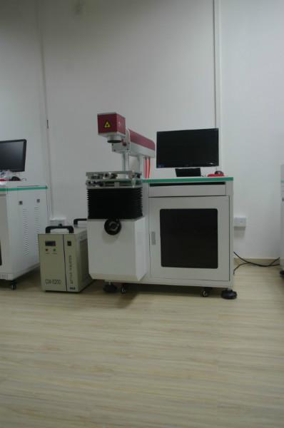 供应铝合金激光打标机LS-DP50W,售后服务好,保修壹年