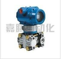 供应河南压力变送器,河南压力变送器价格,河南压力变送器单位