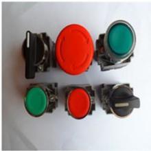 施耐德按钮XB2-BJ21BJ33二、三位长柄柄旋钮开关批发