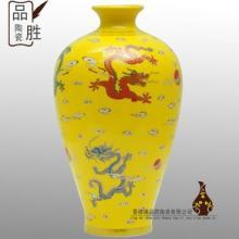 供应10斤装陶瓷酒瓶