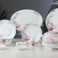 供应婚庆礼品陶瓷餐具