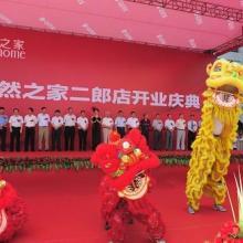 东莞开业盛典|礼仪策划公司|承办方公司哪家好|哪里有