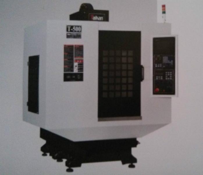 供应CNC加工中心