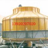 供应天津塘沽冷却塔30吨位圆塔