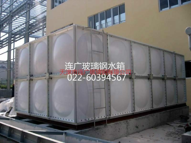 供应武清玻璃钢水箱_武清消防水箱_武清便宜玻璃钢水箱价格
