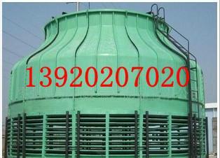 供应天津静海冷却塔20吨位圆塔