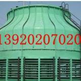 供应天津静海冷却塔125吨位圆塔
