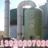 供应库尔勒玻璃钢_库尔勒玻璃钢冷却塔_水箱_玻璃钢酸雾净化塔