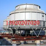 供应天津静海冷却塔100吨位圆塔