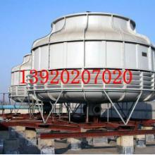 供应天津静海冷却塔500吨位圆塔