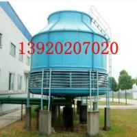 供应天津塘沽冷却塔125吨位圆塔