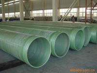 供应天津玻璃钢供热管道缠绕玻璃钢管道 夹砂管道高压高温管道