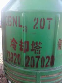 供应北京冷却塔_20吨_30吨_50吨_60吨70,80,90---