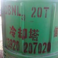 供应北京20吨位现货玻璃钢圆形冷却塔_北京冷却塔厂家_北京冷却塔填料