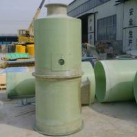供应天津锅炉脱硫除尘器_天津玻璃钢脱硫除尘器_脱硫除尘器厂家