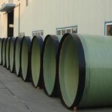供应工厂建设用污水管_天津排污玻璃钢管_排污玻璃钢管批发