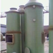 供应湿式脱硫除尘器_湿式脱硫除尘器批发_0226039456