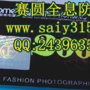 PVC烫印防伪优惠卡图片