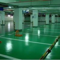 停车场地板哪家最便宜,深圳天和地
