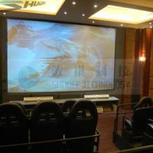 供应动感5D移动式影院
