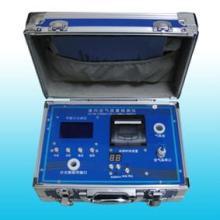 供应甲醛室内空气检测仪