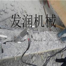 有效快速分解岩石的分裂机发润牌液压分裂机批发