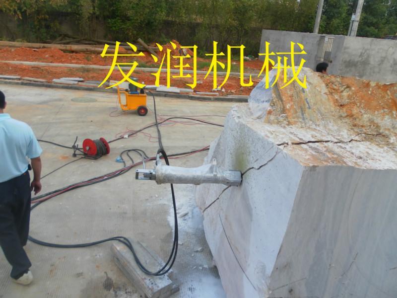 供应贵州劈裂机、贵州劈裂机厂家,贵州劈裂机价格、贵州劈裂机图片