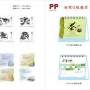 珠海个性年历与普通台历挂历的区别图片