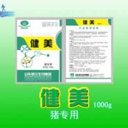 广东仔猪益生菌减少小猪拉稀腹泻图片