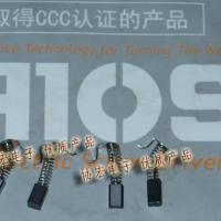 供应HIOS电批碳刷CL-4000碳刷转子电批线外壳开关